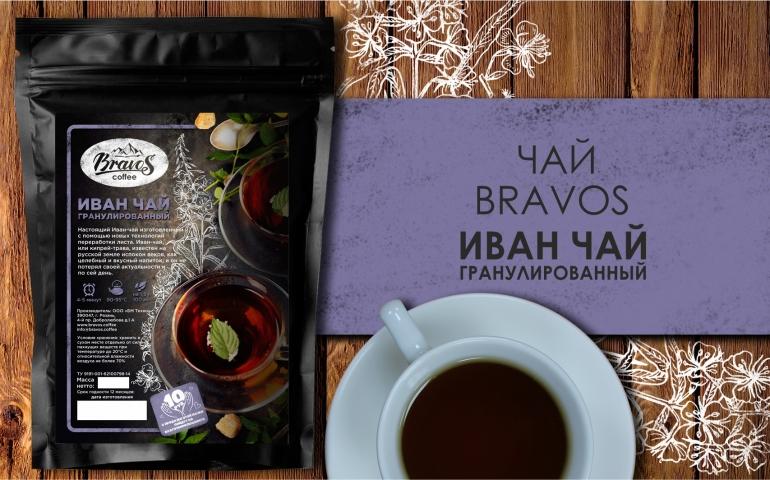 Поставщики чая и кофе оптом